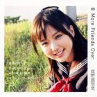 Mano Erina - More Friends Over