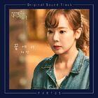 My Healing Love OST Part 5