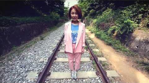 '굿데이 (Good Day)' - 자두 (JADU) 공식 M V - Official Music Video