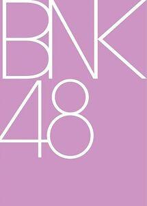 428px-BNKLogo