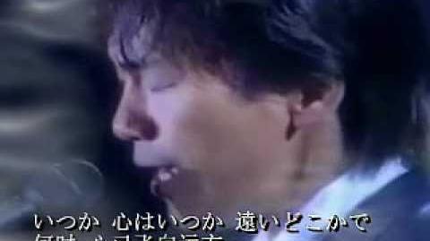 Anzen Chitai Koji Tamaki 玉置浩二《行かないで》Ika na i de (please don't leave me alone)