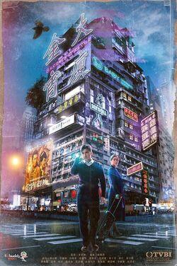 Barrack O'Karma-TVB Jade-201901