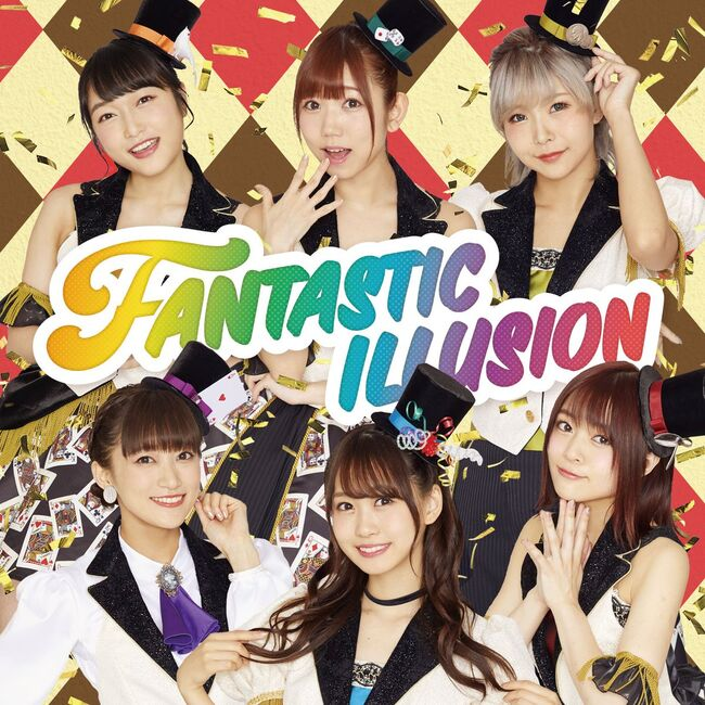 I☆Ris - Fantastic Illusion-CD