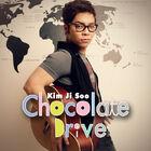KimJiSooChocolateDrive