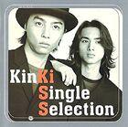 Kinki kids . KinKi Single Selection-CD