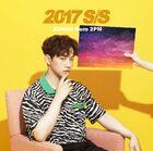Lee Jun Ho S S 2017