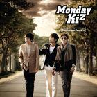 Monday Kiz - Memories Cantare