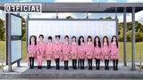 Rocket Girls (火箭少女101) - 《5452830》Official MV