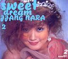 Jang Na Ra - Sweet Dream