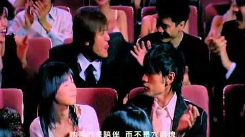 Jay Chou - Grandma