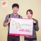 My Wife's Having an Affair This Week OST Part4