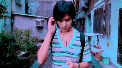 Rainie Yang - Yu Shang Ai