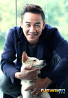 Uhm Tae Woong33