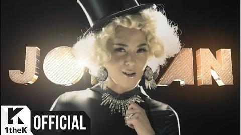 -MV- Yoonmirae(윤미래), Tiger JK(타이거JK), Bizzy (MFBTY) Sweet Dream