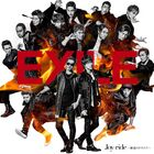 Exile1 joyride-kanki-no-drive-