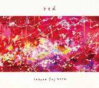 Fujiwara Sakura - red