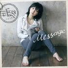 Ieiri Leo - Message