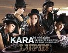 KARA - Lupin Cover