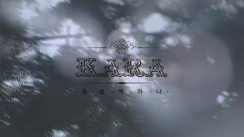 KARA - Runaway