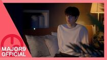 MAJOR9 바이브 바이브(VIBE) '이 번호로 전화해줘' OFFICIAL MV