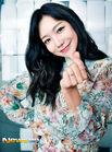 Shin So Yool55