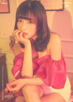 Yoon Bo Mi23