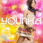 Younha girl