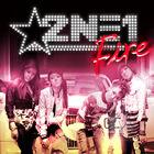 2ne1fire1