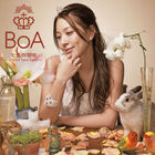 BoA - Brand New Beat ' Your Color