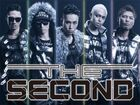 Exile the second - THINK 'BOUT IT!