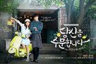 I Order YouSBS Plus&Naver TVcast-24