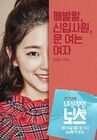 Introverted Boss-tvN-2017-04