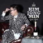 Kim Jong Min - Sali Go Dali Go