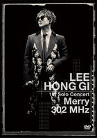 Lee Hong Gi 1st Solo Concert 'Merry 302 MHz'