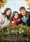 Oh My Geum Bi-KBS2-2016-03