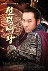 Queen-Seon-Duk-03