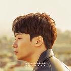 Yoon Han - LOVELESS