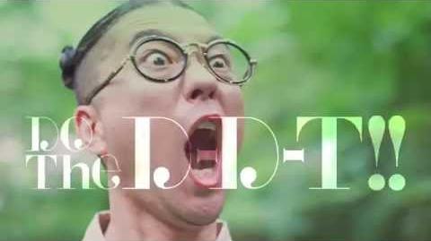 【MAGiC BOYZ】Do The D-D-T!!【MV】