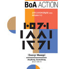 BoA - Action (2013 Gwangju Design Biennal)