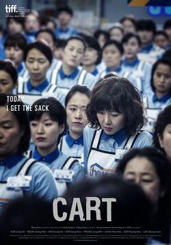 Cart (Korean Movie)-fp