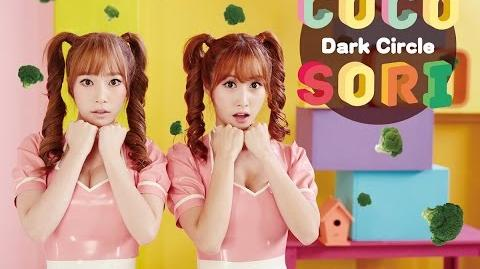 CocoSori - DarkCircle