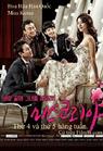 Miss-Korea-Poster5