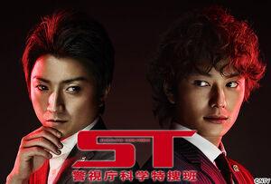 STEspecial NTV2013