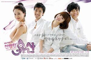 Shining Inheritance-SBS-2009