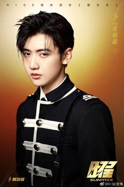 Yan Xu Jia - 09
