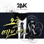 24k-hey-you