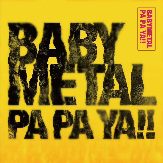 BABYMETAL-PA-PA-YA-feat.-F.HERO