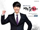 Can't Lose-MBC-2011-6