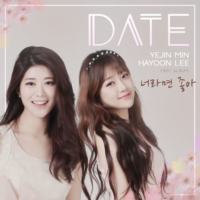 Date - If You Like