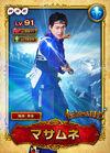 Densetsu no Okaasan NHK2020 -10